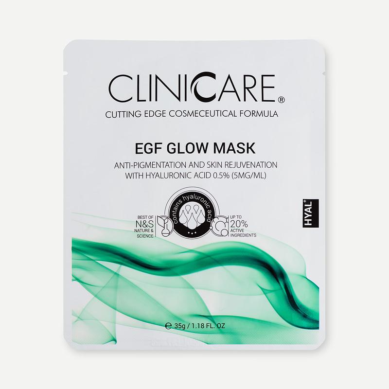 004503 : Masque anti-pigmentaire (0,5 % AH) 35 / EGF Glow Mask